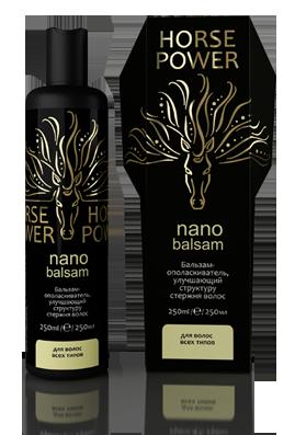 nano_balsam_horsepower_black.png.8b7aa1f859a3490335cea3119bf4bf71.png